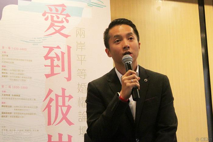 香港高院裁定公务员同性婚姻伴侣可享福利