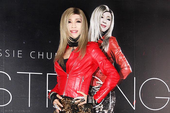 变性女歌手钟洁希将在澳举办盛大婚礼
