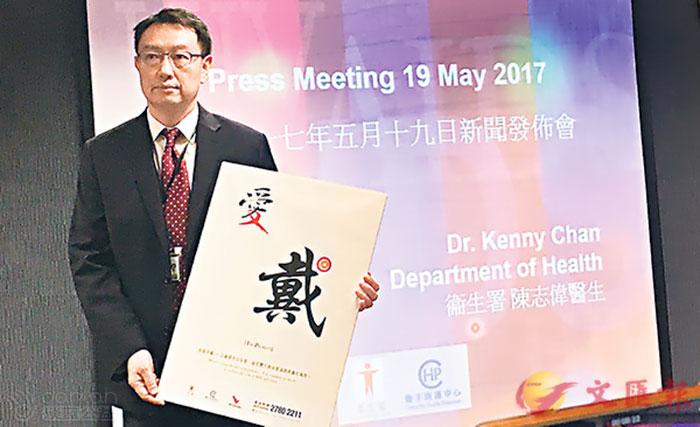 香港2017年首季新增202例艾滋病毒感染个案