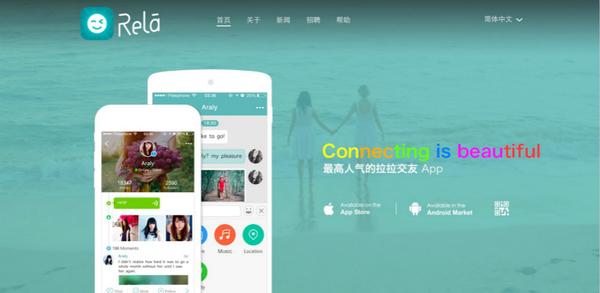 中国网上流行的女同性恋约会应用程序被关闭