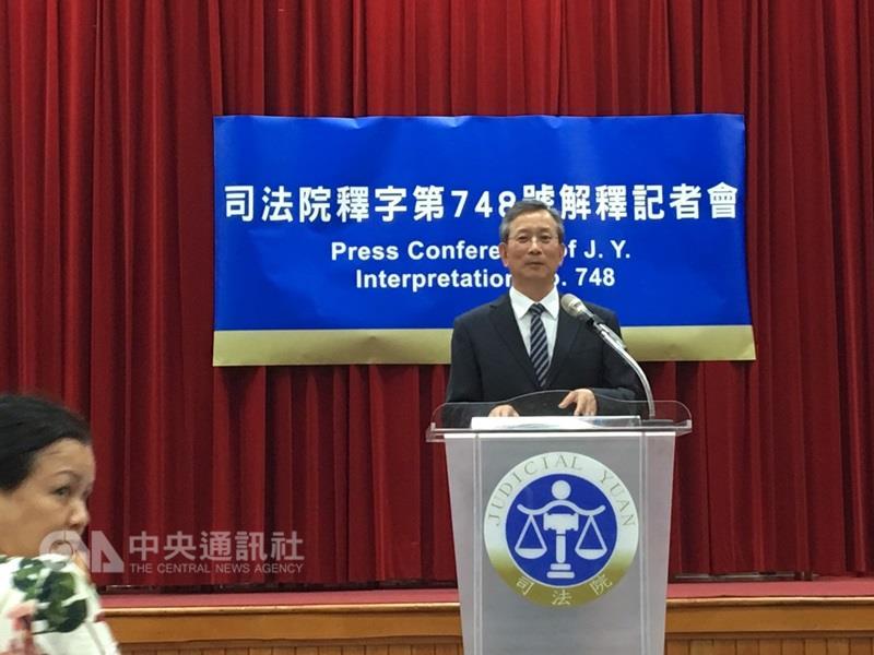 """台司法机构:同婚无效现行法律""""违宪"""" 限修法"""