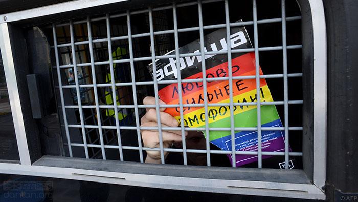 欧洲法院裁定俄罗斯法律歧视同性恋