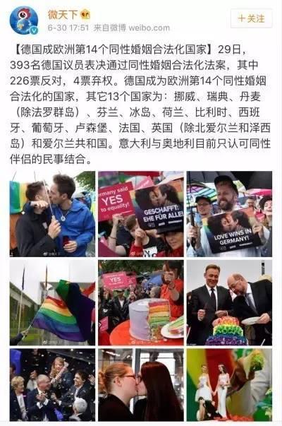 同性恋等内容须删除,网络视听节目新规引热议