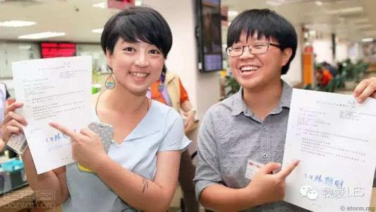 台湾跨区同性伴侣注记 首日仅1对