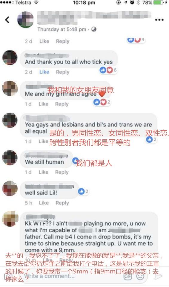 因支持同性婚姻,澳14岁女孩收到死亡威胁!