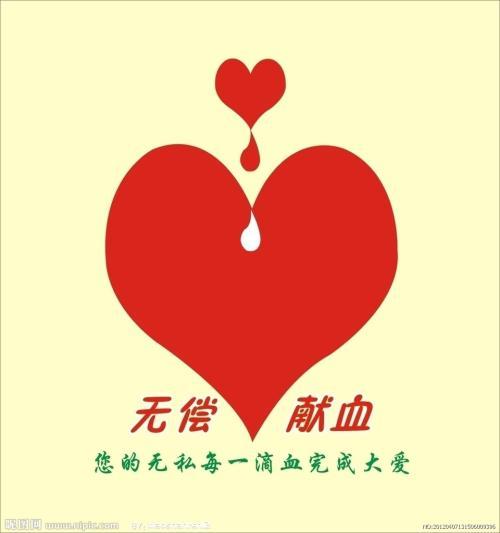 台湾宗教团体抗议当局拟放开男同性恋捐血