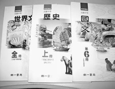 张显耀:北市中小学教科书 盼删不适龄推销同婚同志内容