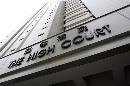 香港中四男生感情问题伤同性同学判囚10年