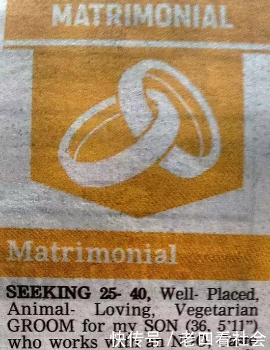 36岁大龄剩男被发现是同性恋,妈妈不反对还为其打征婚广告