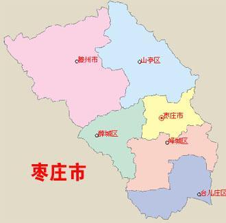 山东枣庄市公布7家艾滋病免费检测咨询单位