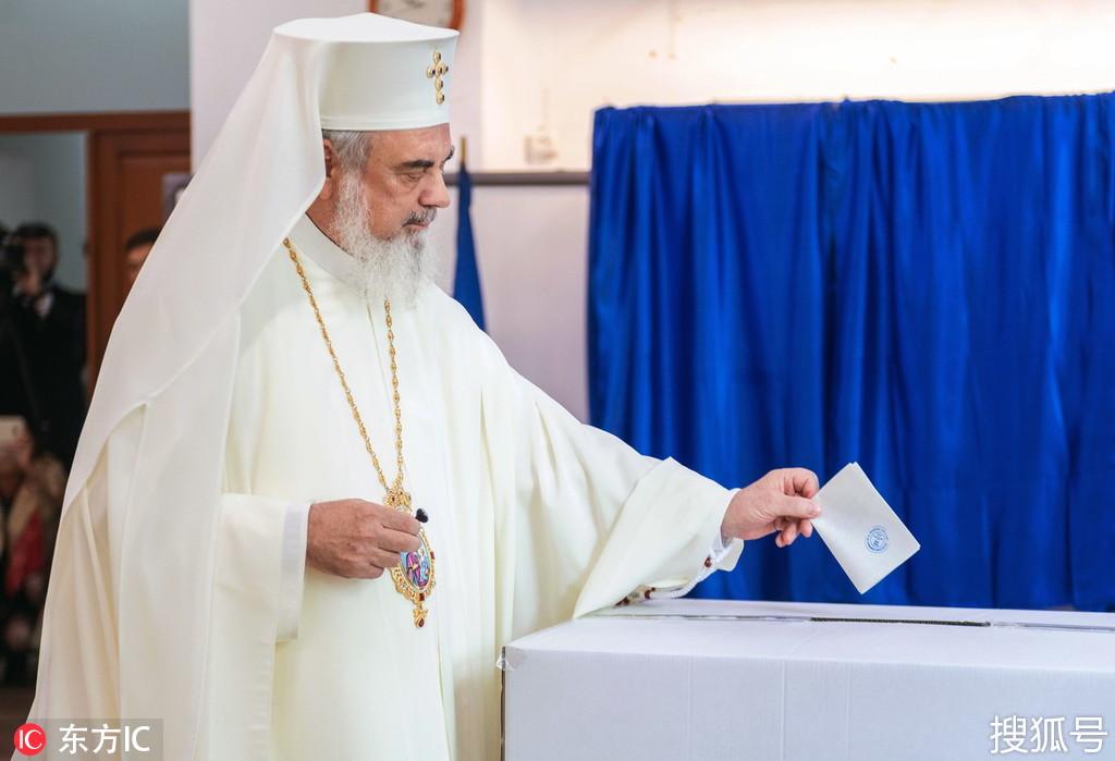 罗马尼亚婚姻定义修宪公投 决定是否禁止同性婚姻