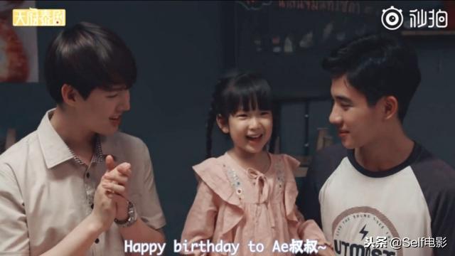 泰剧《不期而爱》:你是我最好的生日礼物