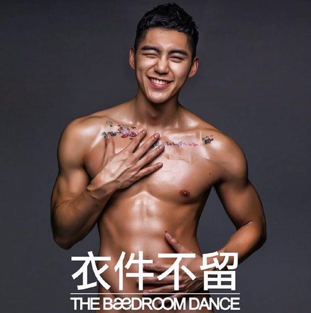 大胸台湾菜全裸上阵,你喜欢押大还是押小