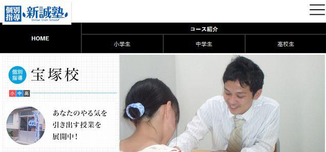 """日本一男性教师因舔男学生的耳朵被捕,称""""舔耳朵是教育的一环"""""""