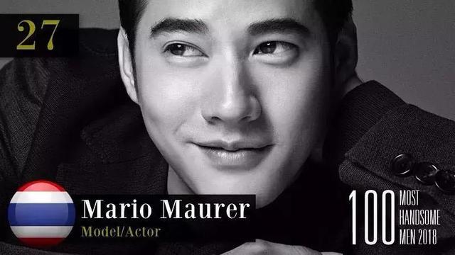 全球最帅男星TOP100发布!马里奥领衔,泰国5位男星入榜