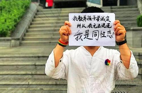 老师疑因同性恋身份被学校解雇 一审开庭未宣结果