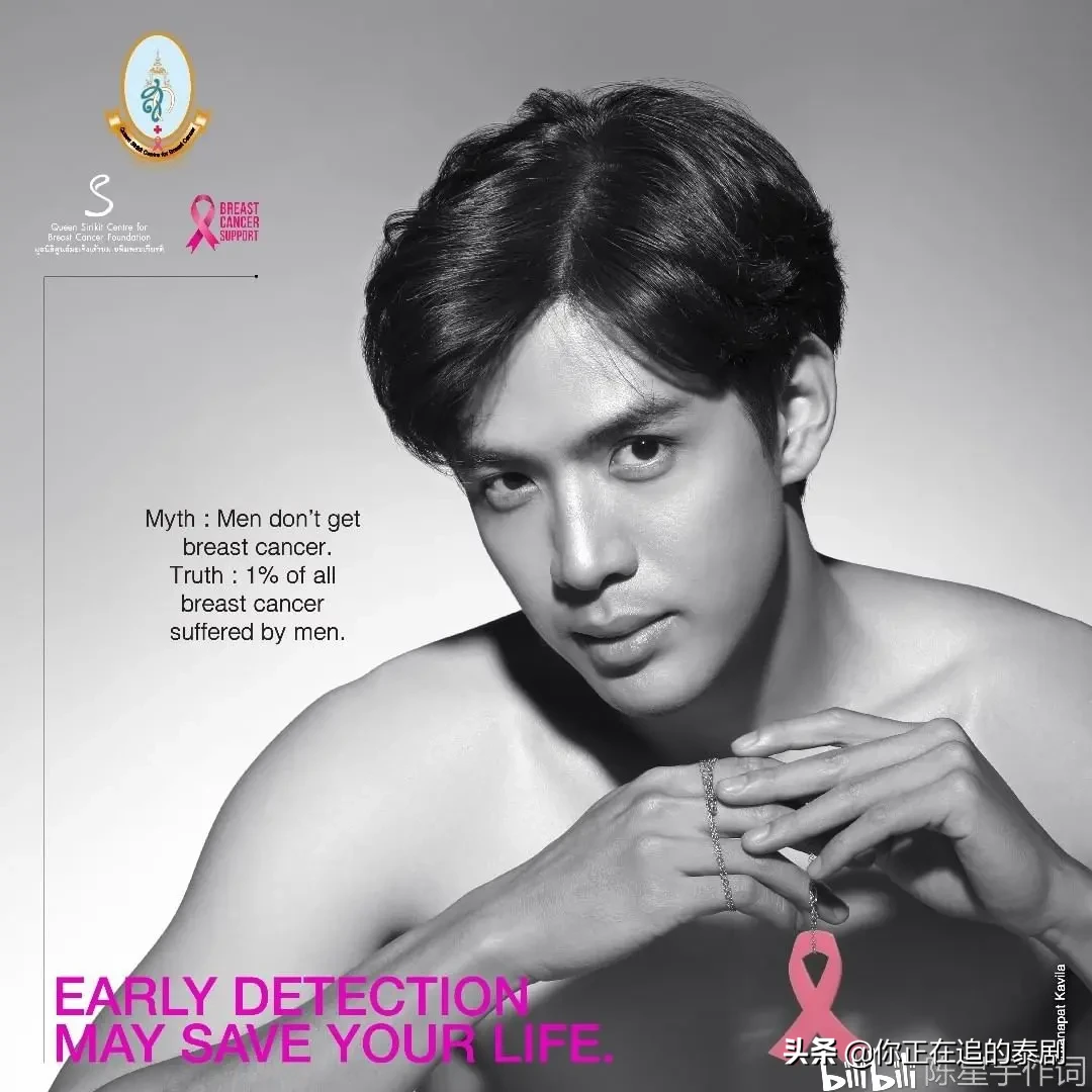 30位泰剧男明星裸身拍摄大片 助力2020泰国乳腺癌粉红丝带